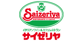 サイゼリヤのロゴ画像