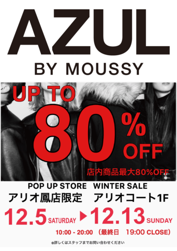 AZUL BY MOUSSY  POP UP STORE WINTER SALE