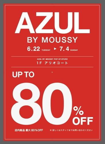【6/22(木)~7/4(日)】AZUL BY MOUSSY                      UP TO 80%OFF