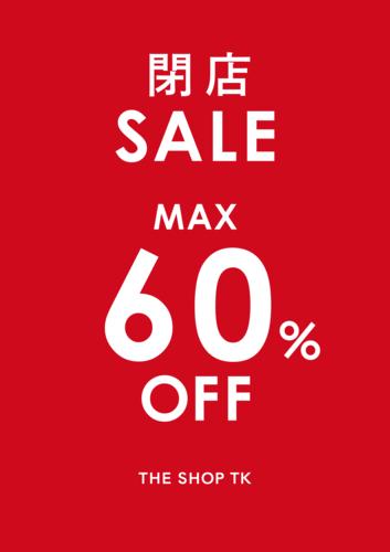 【閉店SALE】THE SHOP TK【MAX60%OFF】