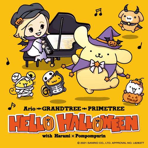 HELLO HALLOWEEN Ario with Harami×Pompompurin