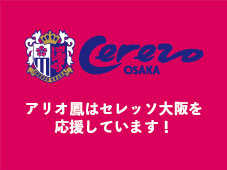 セレッソ大阪ページアイコンの画像