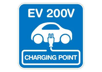 EV充電器設置のご案内画像
