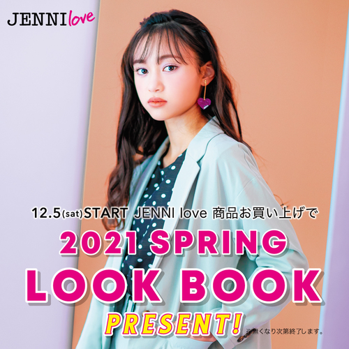 LOOK  BOOKの画像