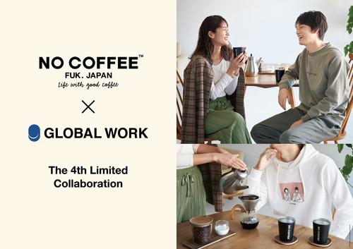 『NO COFFEE 』コラボ第4弾!