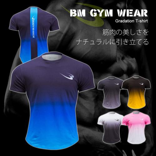 筋肉の美しさを引き立たせてくれるTシャツ!