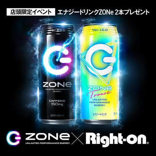 店頭限定イベント☆エナジードリンクZONe2本プレゼント