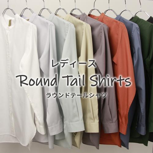 ラウンドテールシャツ2021AW