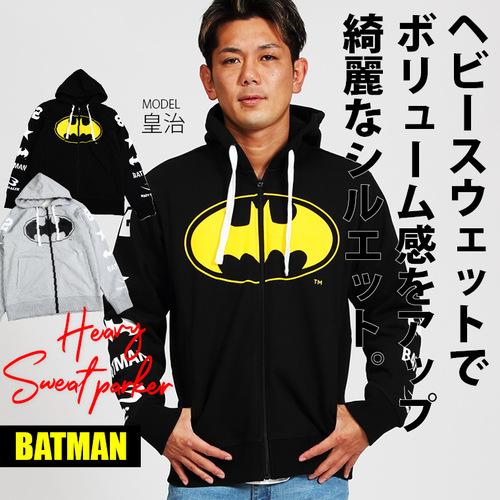 【BATMANウェア半額セール!!!】