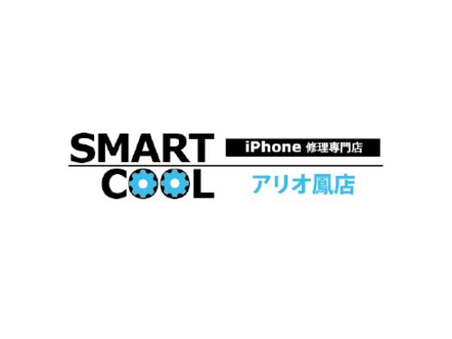 SMART COOLのロゴ画像