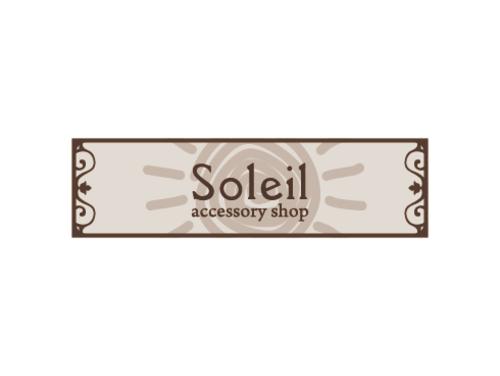 Soleilのロゴ画像