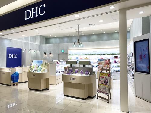 DHC直営店の画像