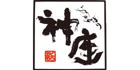 どうとんぼり 神座のロゴ画像