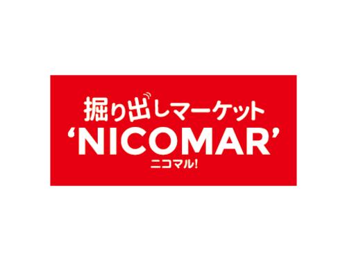 掘り出しマーケット ニコマルのロゴ画像