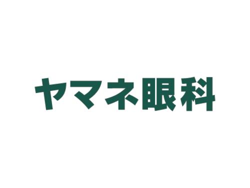 ヤマネ眼科のロゴ画像
