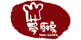 夢厨房(ゆめきっちん)のロゴ画像